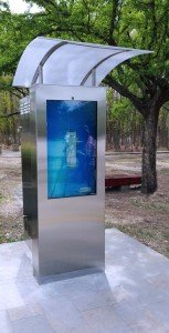 Monitores Outdoor